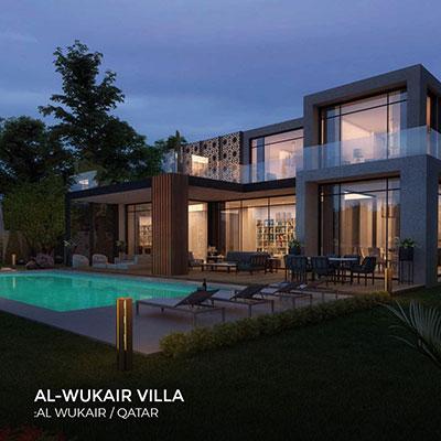Al Wukair